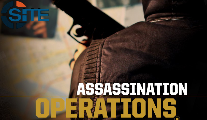 "Issue 14 of AQAP's ""Inspire"" Magazine Focuses on Assassinations, Provides Targets and Methods"