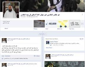Palestinian Jihadi Group Turns to Facebook to Fundraise for Military Equipment to Kill Israelis