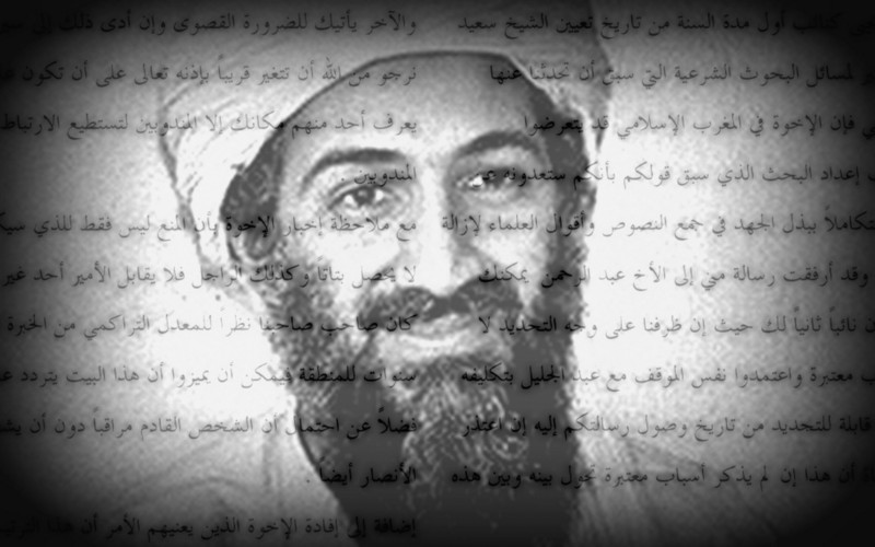 Al-Qaeda and Pakistan: The Evidence of the Abbottabad Documents (Part Three)