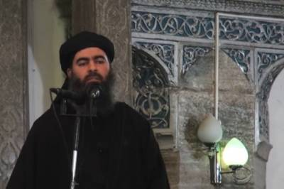 A Biography of Abu Bakr al-Baghdadi