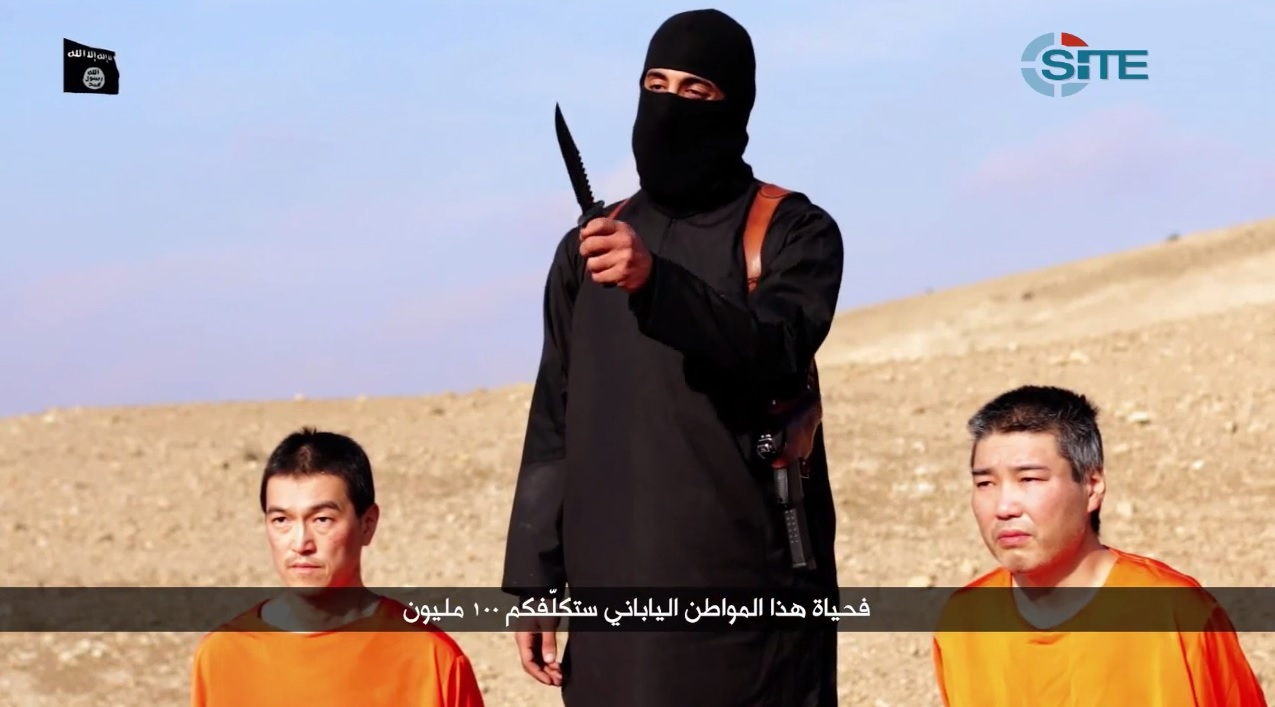 What the Islamic State's Japanese Hostages Say about the Group