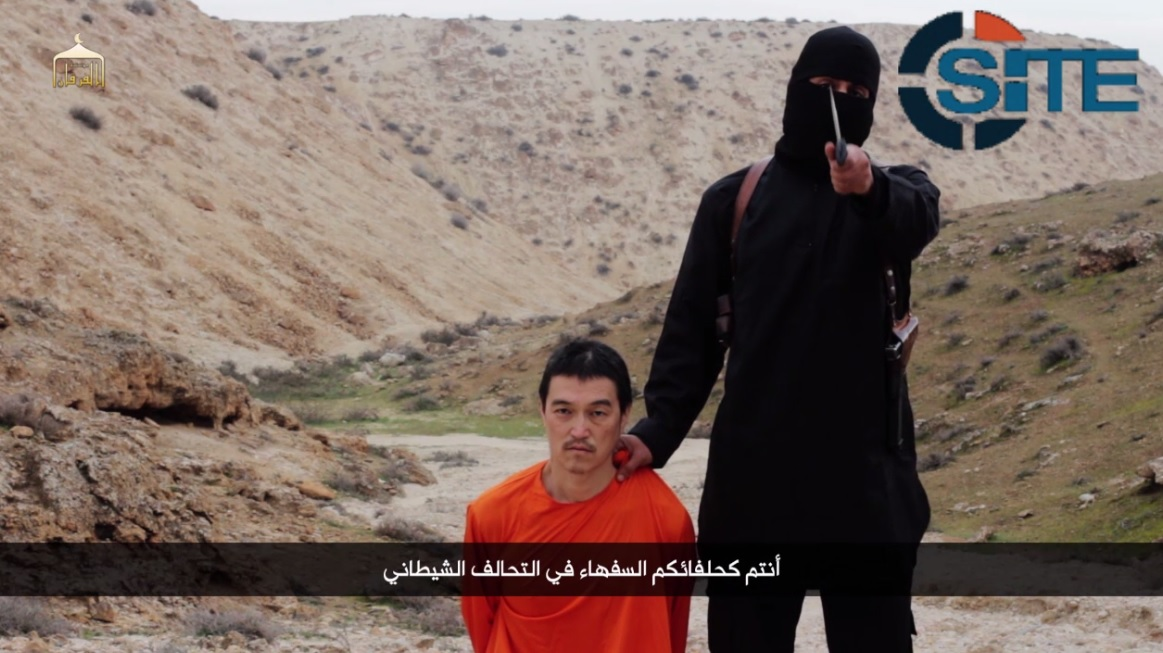 Analysis: The Islamic State Beheads Kenji Goto Jogo