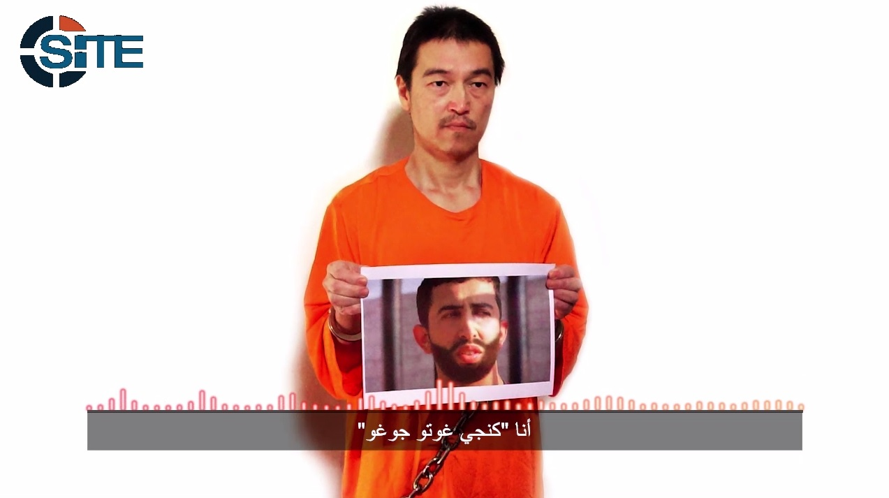 Analysis: IS gives 24-Hour Ultimatum for Japanese Hostage Kenji Goto Jogo
