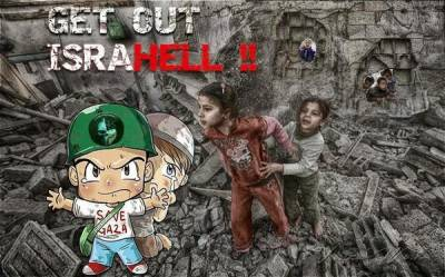 #OpSaveGaza Persists Against Israeli Websites