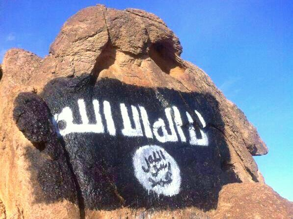 ISIS Declares the Caliphate: An Analysis