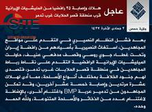 IS Claims Killing 10 from Iranian Militias in Clash West of Tadmur Palmyra