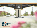 Alleged IS Resident Calls for Migration, Lone-Wolf Attacks