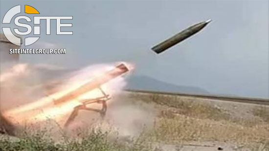 atmissile