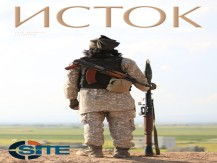 """IS Releases Second Issue of Russian Magazine """"Istok"""""""