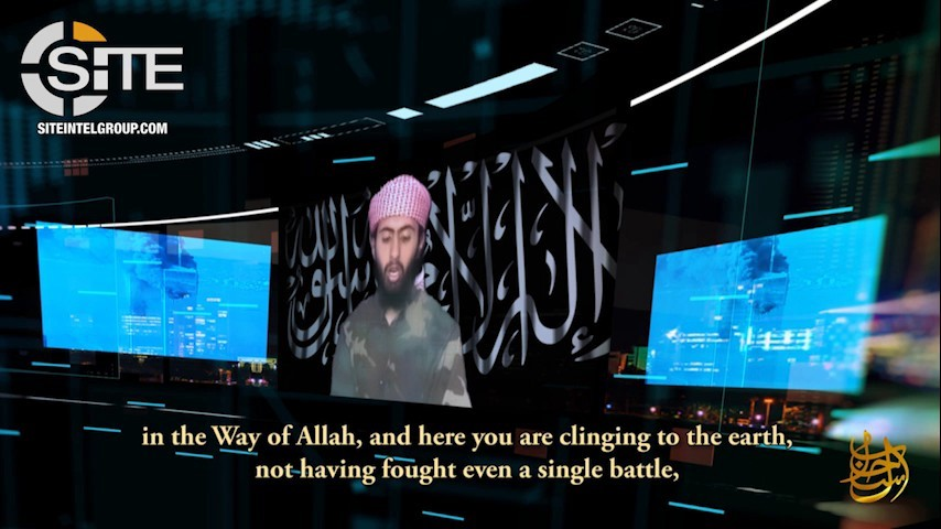 Image result for photo released by Alqaeda for 9/11 anniversary
