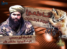 SITE-Intel-Group---4-23-12---AQIM-AMAW-Boycott-Revolt