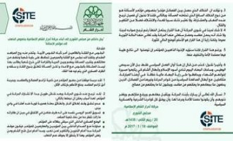 Ahrar al-Sham's Shura Council Announced Group Will Not Partake in Asetana Convention