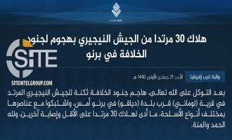 IS' West Africa Province Claims Inflicting 30 Deaths in Nigerian Army Ranks in Clash in Logomani