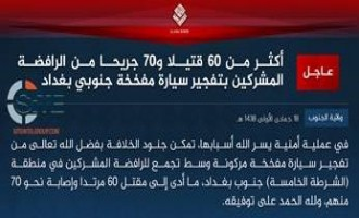 IS Claims Killing over 60, Wounding 70 in Car Bomb Attack in Baghdad