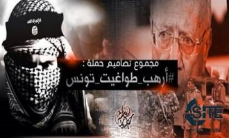 IS Supporters Call for Jihad in Tunisia with Social Media Campaignc