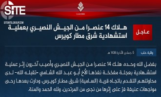 IS Claims Killing 14 from Syrian Regime Forces in Suicide Attack near Kuwayris Airbase