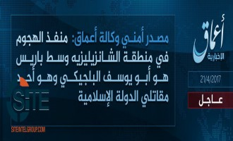 "'Amaq Claims Champs-Élysées Shooter an ""Islamic State Fighter,"" Identifies Attacker as Belgian"