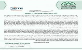 Ahrar al-Sham Statement Reiterates Call to Tahrir al-Sham for Arbitration