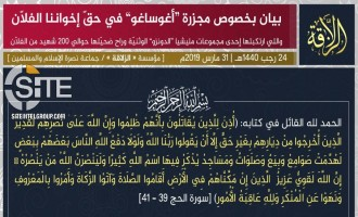 "JNIM Blames Fulani Massacre on ""Tribalism"" Perpetuated by France, Calls Fulani People to Jihad"