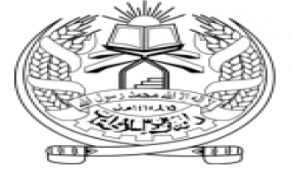 Afghan Taliban Comments on President Ashraf Ghani's Parliamentary Address