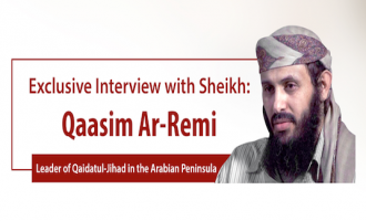 AQAP Releases Interview with Group's Leader Discussing Events in Yemen