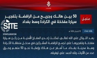 IS Claims Killing and Wounding Nearly 50 with Explosives-Laden Vehicle in Baghdad