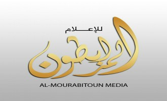 Pro-IS Al-Mourabitoun Media Recommends Application for Erasing Photo Metadata