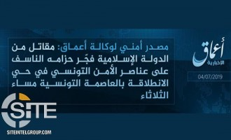 IS Claims Suicide Bombing in Intilaka Area of Tunisian Capital