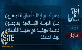 IS' 'Amaq Reports Attack on American Base in Hasakah, Syria