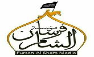 "Migrant Fighters in Syria Establish ""Fursan al-Sham Media"" on Facebook, Twitter, and Telegram"
