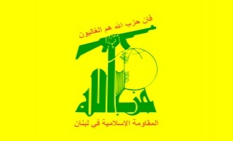"Hezbollah Says US will be ""Held Responsible"" for Any Deaths from IS Members' Disrupted Travel from Syrian Border"