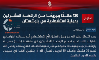 IS Claims Suicide Operations Killing, Wounding 130 Shi'ites in Balochistan