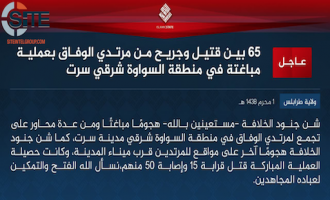 "IS Claims Killing, Wounding Nearly 65 Libyan Forces in ""Surprise"" Operation East of Sirte"