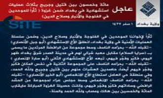 IS Claims Killing, Injuring Nearly 150 in Three Suicide Bombings in Baghdad