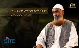 AQAP Official, Ex-Gitmo Detainee Gives Eulogy for AQIM Shariah Head, Reminds to Attack West