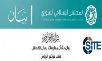 Syrian Islamic Council Comments on Condemnations of Riyadh Conference Participants