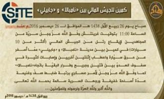 Ansar Dine Claims Capturing Malian Army Officer in Ambush Between Nampala and Diabaly