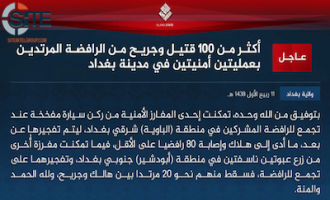 IS Claims Killing, Wounding Over 100 Shi'ites in Two Bombings in Baghdad