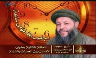 AQIM Announces Death of Shariah Committee Leader in Ambush in Algeria