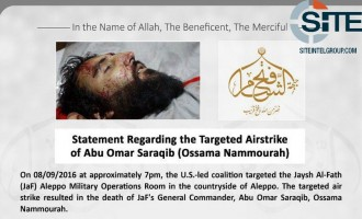 "Jabhat Fateh al-Sham Releases Statement on the Death of Commander, Accuses US of ""Alliance"" with Russia"