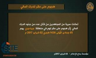 Ansar Dine Claims Attack on Malian Gendarmerie Checkpoint in Tenenkou