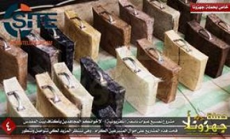 Gaza-based Jihadists Show IEDs Made to Look Like Briefcases, Weapons Training