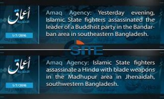 IS' 'Amaq News Agency Reports Killings of Buddhist, Hindu in Separate Attacks in Bangladesh