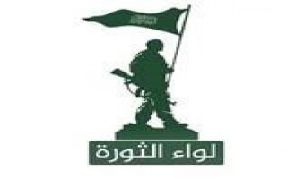Egypt-based Liwa al-Thawra Criticizes Designation by UK as Proof of its Supporting Dictatorships