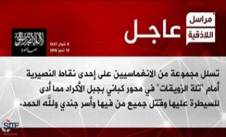 Nusra Front Claims Capturing Hill in Mount al-Akrad, Latakkia