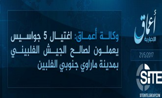 'Amaq Reports the Assassination of Five Philippine Spies in the City of Marawi