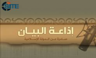 IS al-Bayan Provincial News Recaps for November 16, 2016