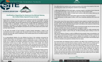 "Tahrir al-Sham Releases Statement Rebuking the United States for its ""Selfish Policy"""