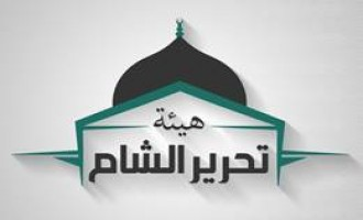 Tahrir al-Sham Claims Credit for Twin Suicide Bombing in Damascus