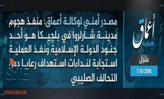 "IS' 'Amaq Reports Charleroi Machete Attack Carried Out by IS ""Soldier"""